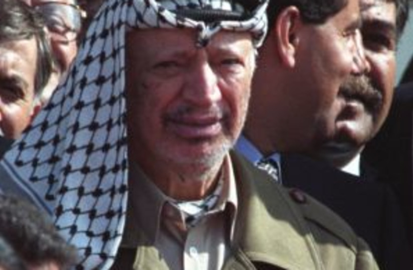 arafat portrait 298 (photo credit: Ariel Jerozolimski)