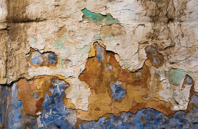 A painted wall (photo credit: YEHOSHUA HALEVI)