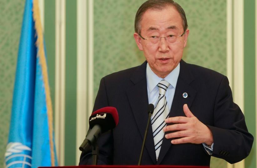 United Nations Secretary-General Ban Ki-moon (photo credit: REUTERS)