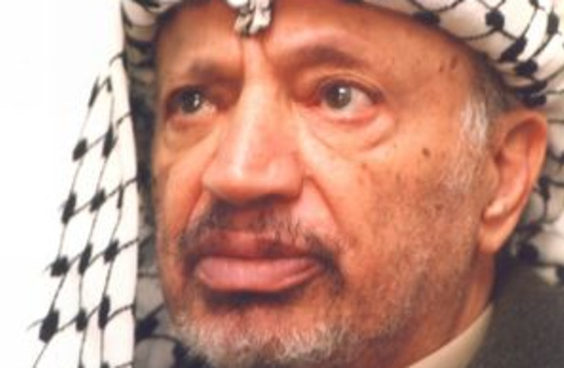 arafat sick 88 (photo credit: )