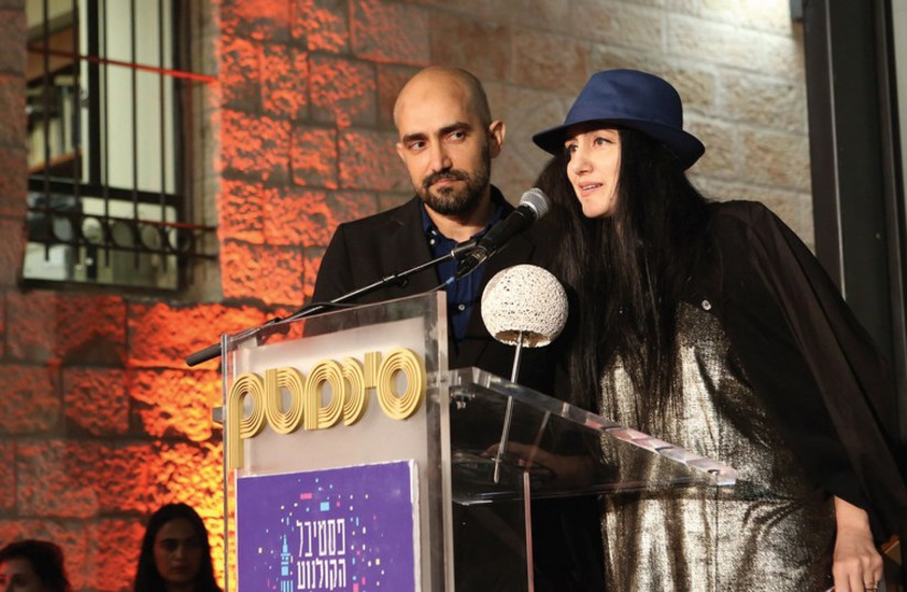 RONIT AND Shlomi Elkabetz accept the Haggiag Prize for Best Israeli Feature for 'Gett' at the 31st Jerusalem Film Festival (photo credit: NIR SHAANANI)