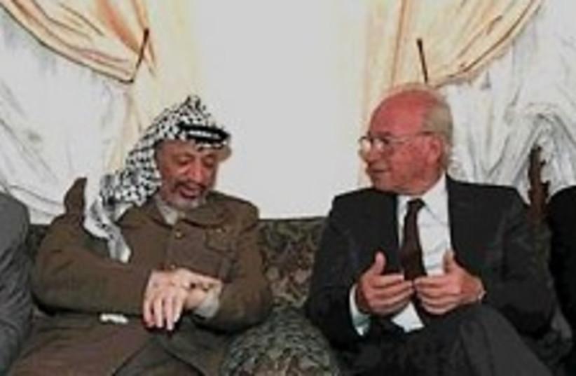 arafat and rabin 224.88 (photo credit: GPO [File])