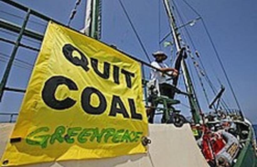 greenpeace ashkelon 248 88 ap (photo credit: )