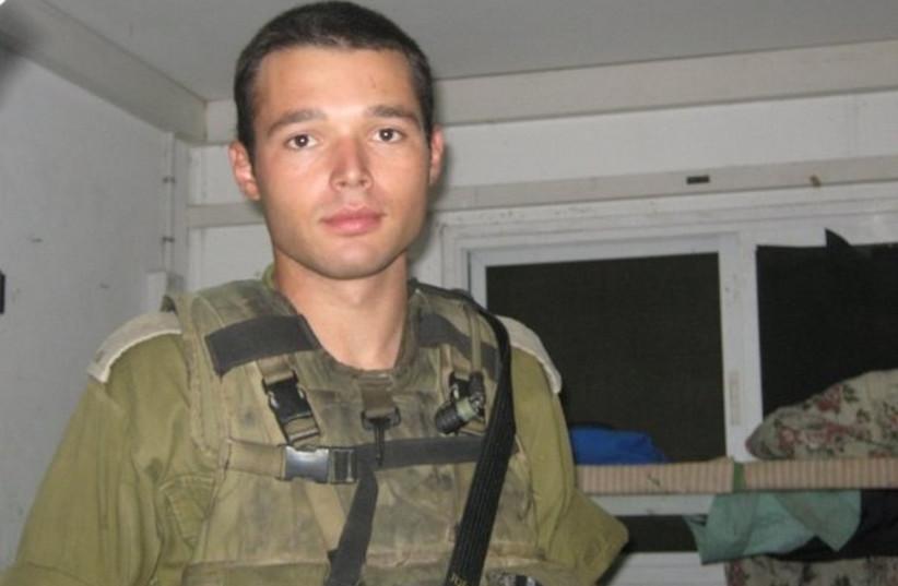 Captain Dmitri Levitas. (photo credit: IDF SPOKESMAN'S OFFICE)