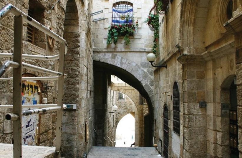 Misgav Ladach Street in the Jewish Quarter. (photo credit: SHMUEL BAR-AM)