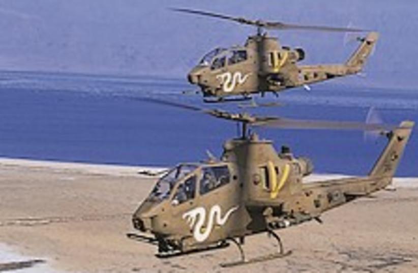 cobra helicopter 224.88 (photo credit: Courtesy IDF)