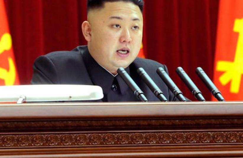 North Korea supreme leader Kim Jong-un (photo credit: REUTERS)