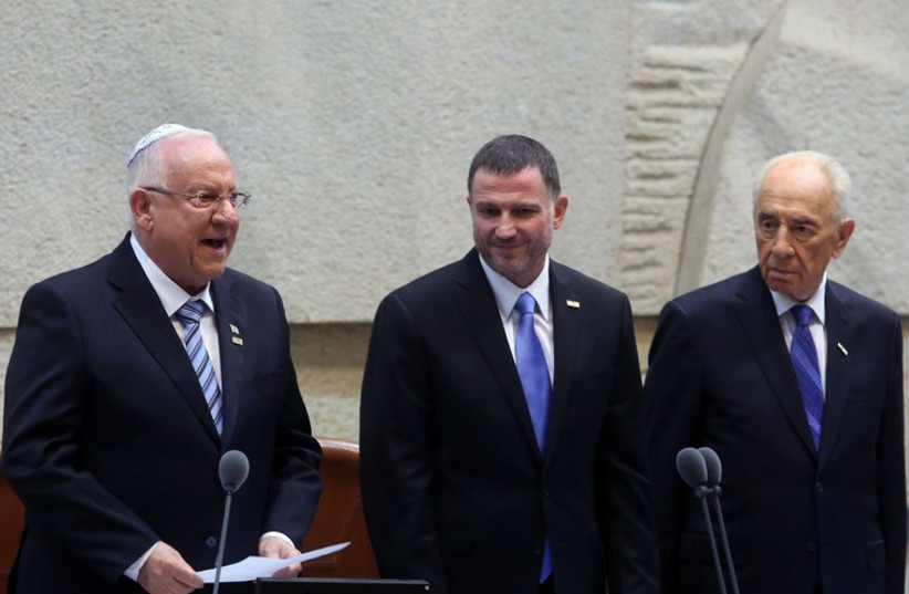 Reuven Rivlin sworn in as Israel's 10th president at the Knesset (photo credit: MARC ISRAEL SELLEM/THE JERUSALEM POST)