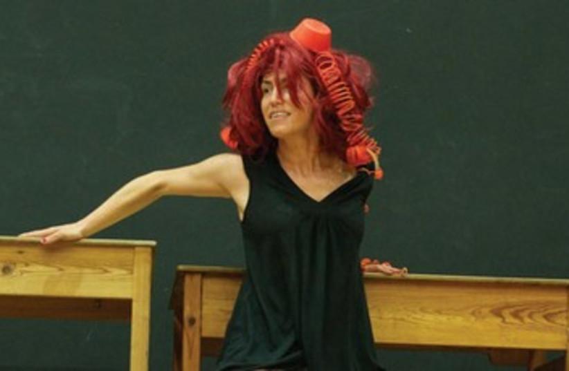 'TELEDOLL' is choreographer Ania Brud-Tal's latest dance piece. (photo credit: SIGAL BLEYER GAT)