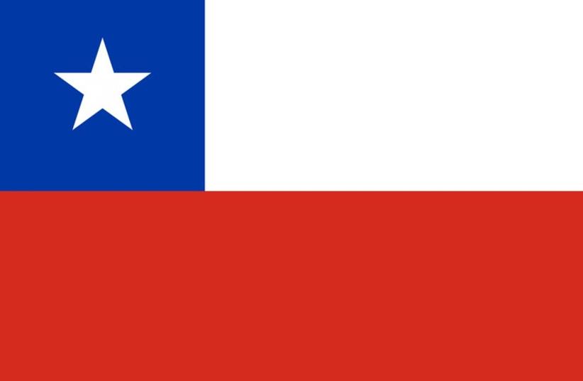 Chile Flag (photo credit: Courtesy)