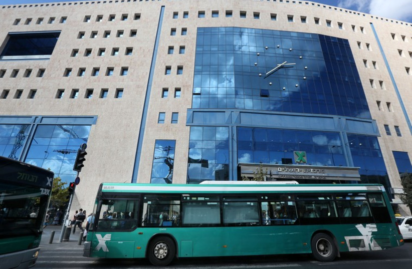 Central bus station in Jerusalem (photo credit: MARC ISRAEL SELLEM/THE JERUSALEM POST)