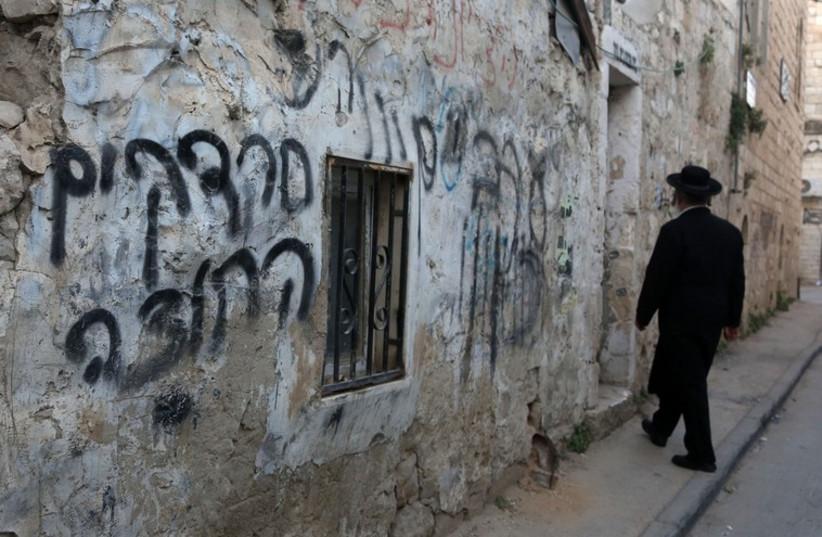 Jerusalem Mea Shearim (photo credit: MARC ISRAEL SELLEM/THE JERUSALEM POST)