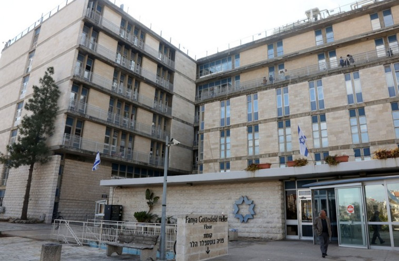 Shaare Zedek Hospital (photo credit: MARC ISRAEL SELLEM/THE JERUSALEM POST)