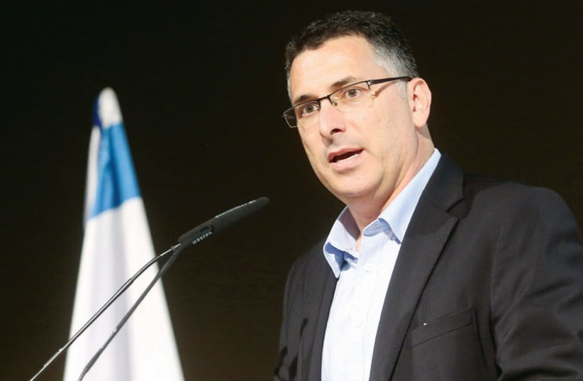 Former interior minister Gideon Sa'ar. (photo credit: MARC ISRAEL SELLEM)