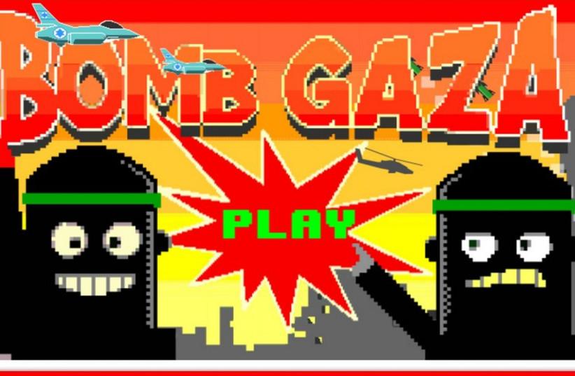Bomb Gaza mobile game (photo credit: screenshot)