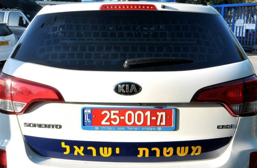 Israeli Police (photo credit: ISRAEL POLICE)