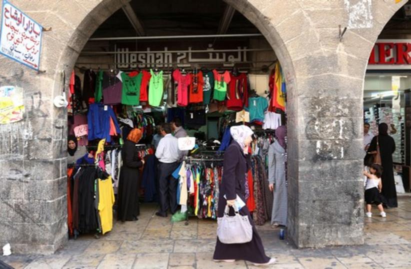 Damascus Gate and Salah Al-Din Road in East Jerusalem (photo credit: MARC ISRAEL SELLEM/THE JERUSALEM POST)