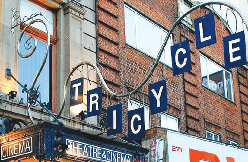 The Tricycle Theater. (photo credit: Wikimedia Commons)