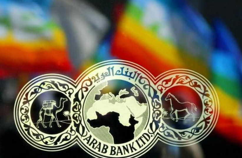 Peace flags are reflected on the Arab Bank window during anti-wardemonstration in Rome. (photo credit: REUTERS)