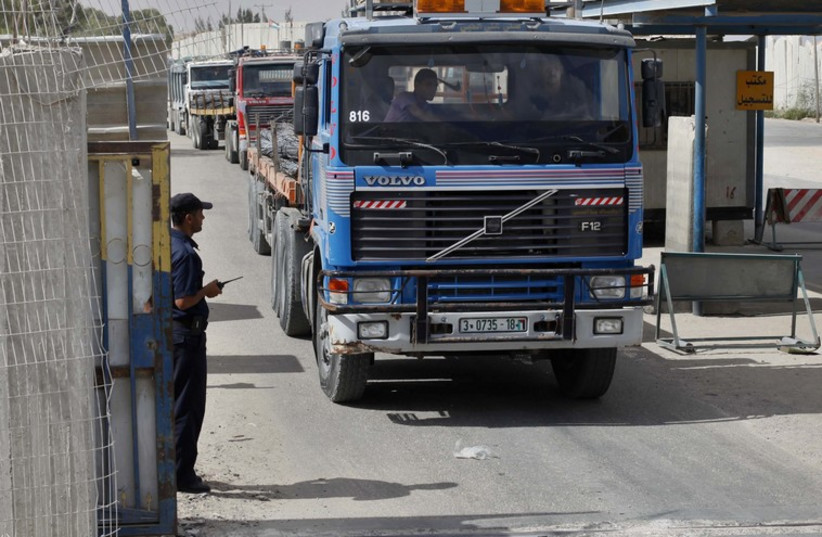 Kerem Shalom Crossing (photo credit: REUTERS)
