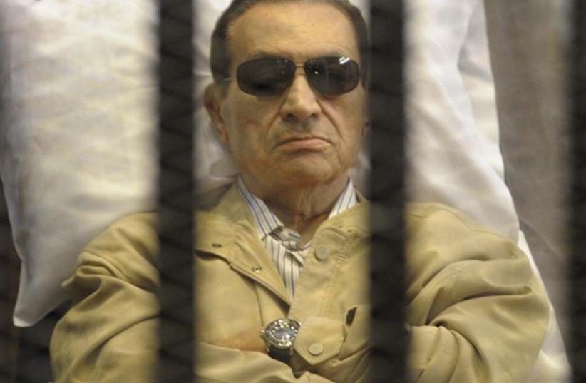 Former Egyptian president Hosni Mubarak in his jail cell. (photo credit: REUTERS)