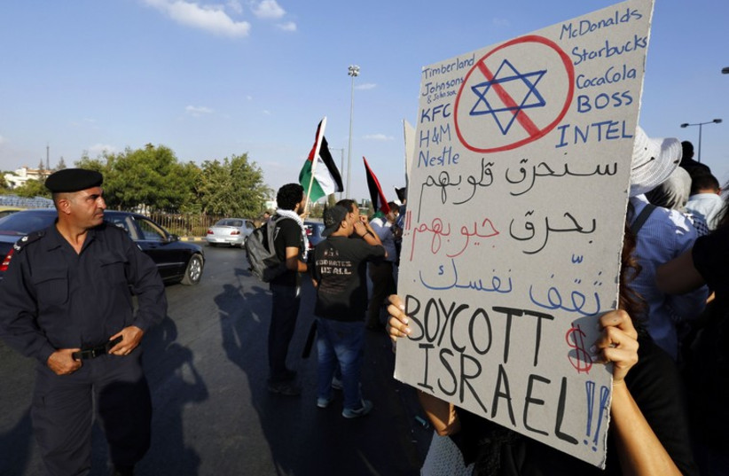 Anti-Israel demonstration in Jordan (photo credit: REUTERS)