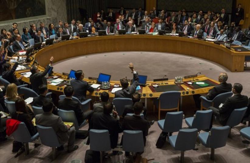 International criminal court (photo credit: REUTERS)