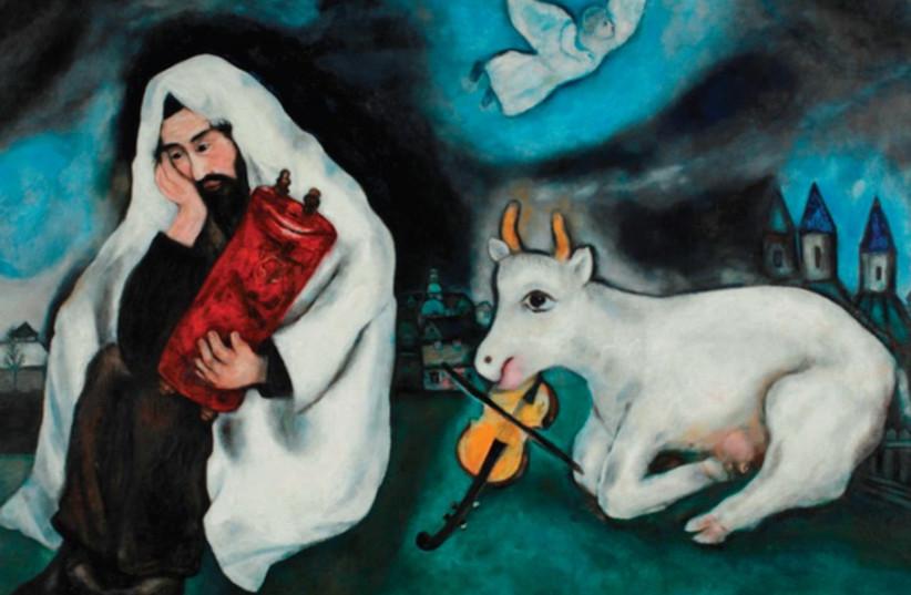 'Solitude' by Chagall (photo credit: AVRAHAM HAY)