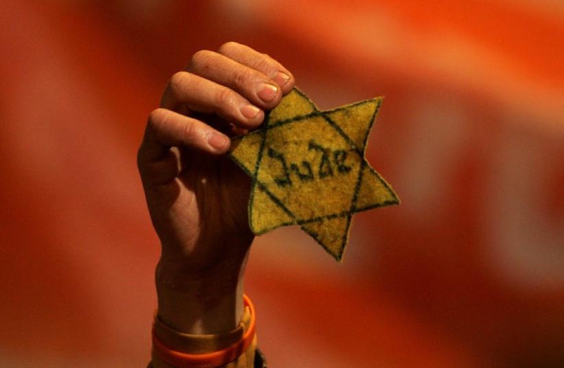 Star of David (photo credit: REUTERS)
