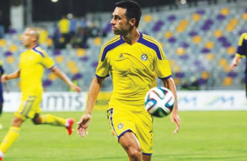 Maccabi Tel Aviv star midfielder Eran Zahavi. (photo credit: MACCABI TEL AVIV WEBSITE)