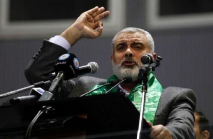 Hamas leader Ismail Haniyeh (photo credit: REUTERS)