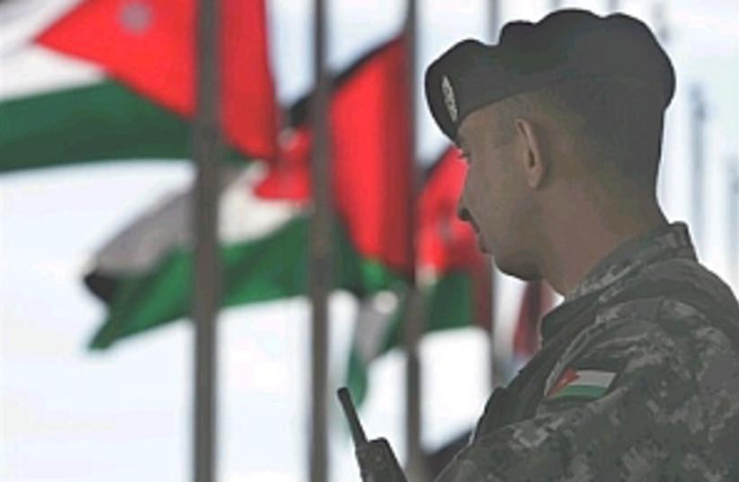 joran soldier flags 298 (photo credit: AP)