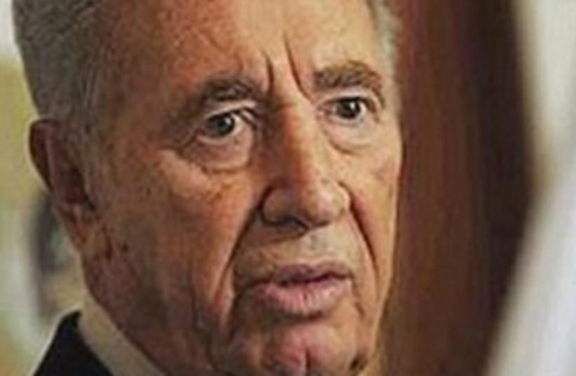 Shimon Peres (photo credit: )