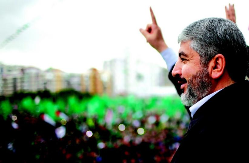 Meshaal : une elimination ratee (photo credit: AHMED JADALLAH / REUTERS)