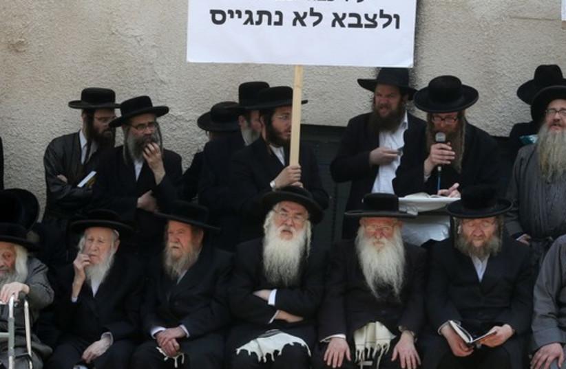 Haredi protest in Jerusalem against draft (photo credit: MARC ISRAEL SELLEM/THE JERUSALEM POST)
