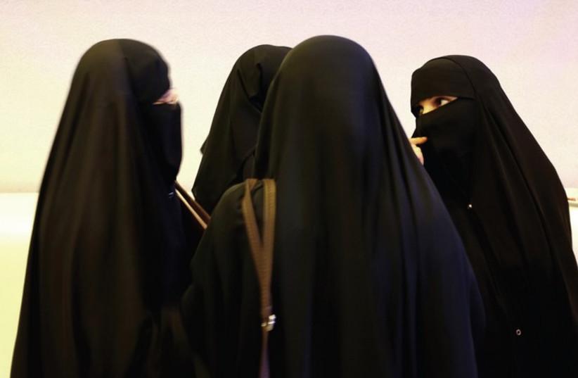 Women in Saudi Arabi attend an education conference seminar. (photo credit: REUTERS)