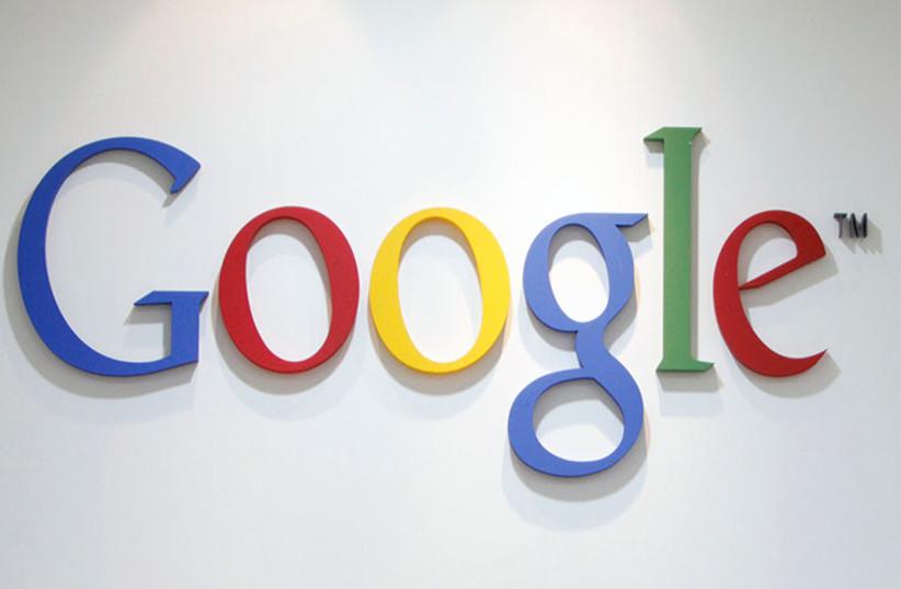 Google (photo credit: REUTERS)