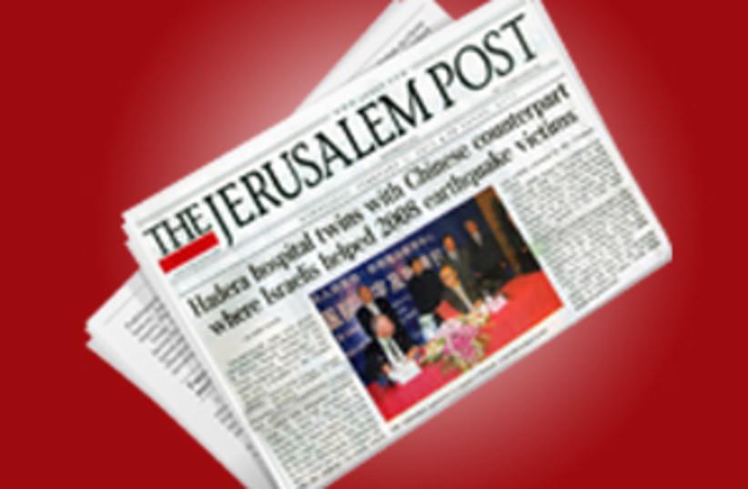 Jpost editorial logo  (photo credit: JPOST STAFF)
