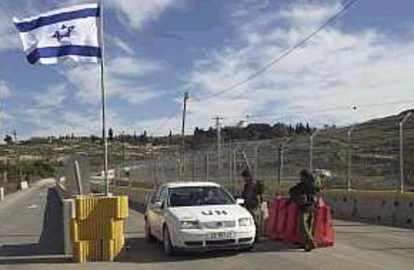 idf roadblock 298 88 idf (photo credit: IDF [file])