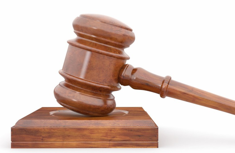 Gavel [Illustrative] (photo credit: INIMAGE)