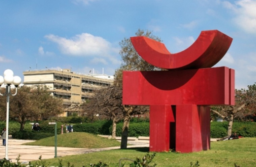 Tel Aviv University campus (photo credit: PR)