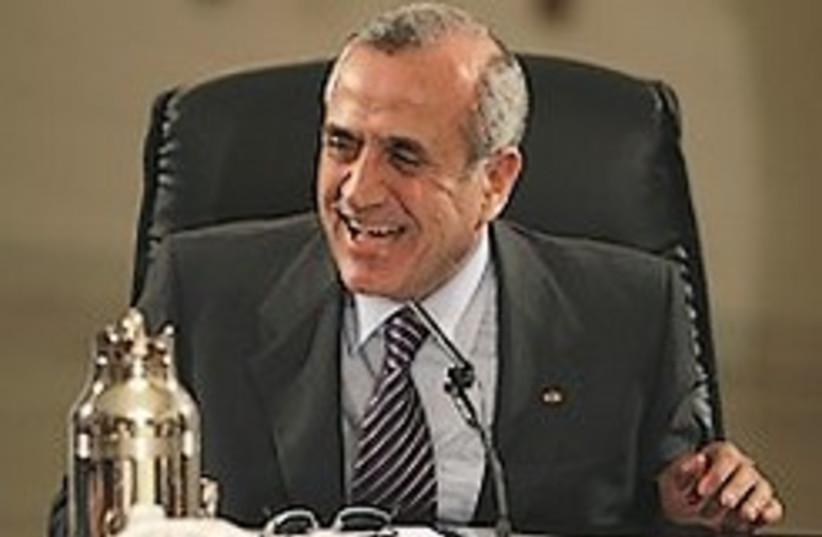 suleiman laughs 248.88 (photo credit: )