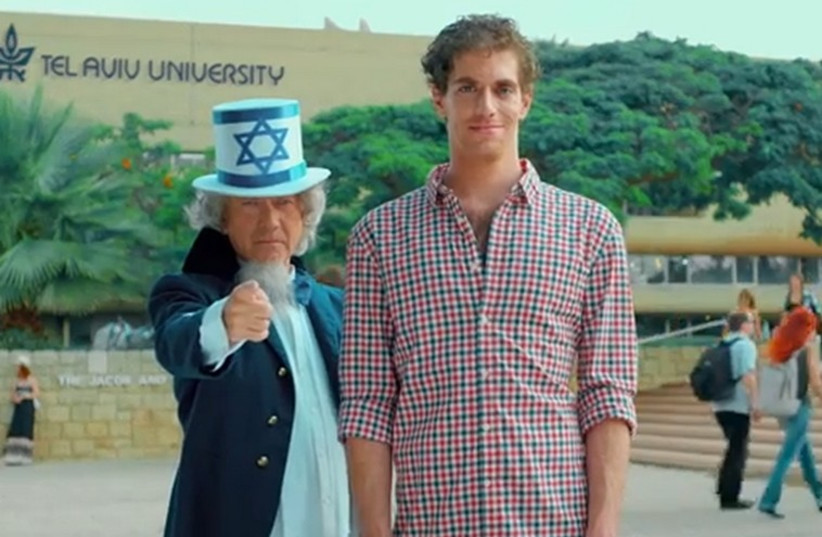 A new ad campaign by the Israeli government urges young Jews to make aliya. (photo credit: YOUTUBE SCREENSHOT)