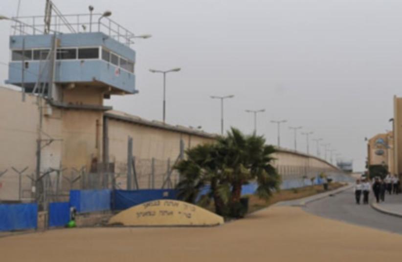 Eshel Prison (photo credit: ISRAEL PRISON SERVICE)