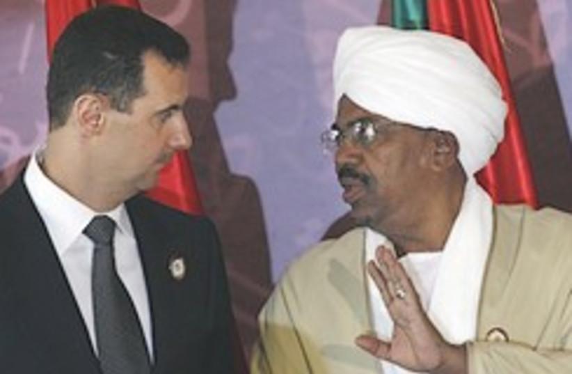 Assad Bashir 248.88 (photo credit: AP)