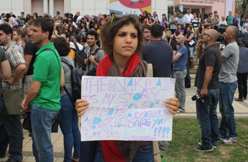 Nakba Day protest at Tel Aviv University (photo credit: BEN HARTMAN)