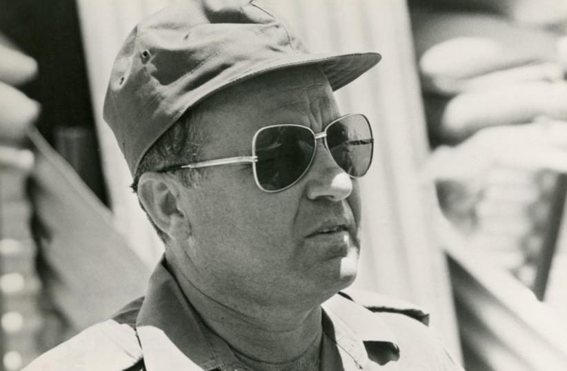 Former Mossad chief Yithak Hofi (photo credit: IICC)