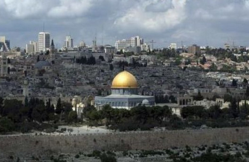 A view of the Old City of Jerusalem. (photo credit: REUTERS)