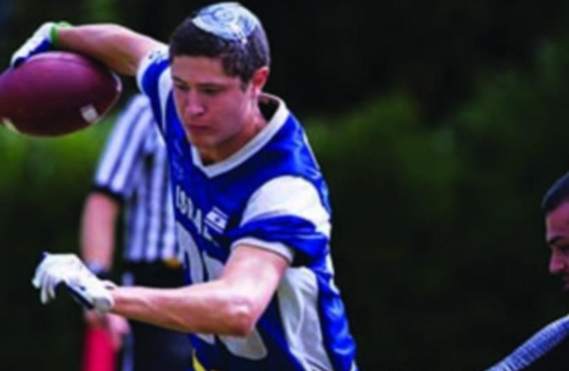 Israeli flag football MVP Donny Eastman. (photo credit: AFI COURTESY)