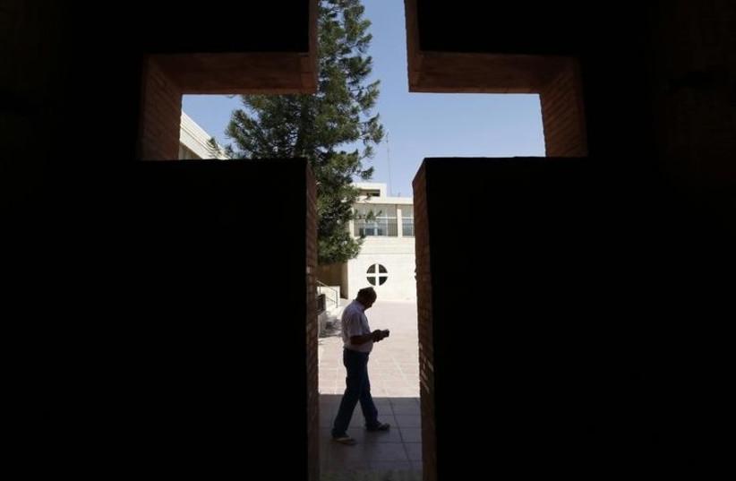 Cross. (photo credit: REUTERS)